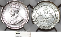 World Coins - Hong Kong as British Colony. King George V (1910-1936). AR 5 Cents 1932. NGC MS64