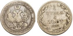 World Coins - Imperial Russia. Coinage for Poland. Warsaw mint. AR 5 Zloty - 3/4 Ruble 1837 MW. Fine+