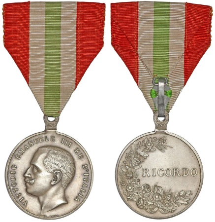 """World Coins - Italy. Kingdom. Medal of Remembrance of the Royal House: """" Vittorio Emanuele III"""" 1936"""