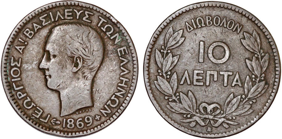 World Coins - Greece. George I. CU 10 Lepta 1869. Fine+