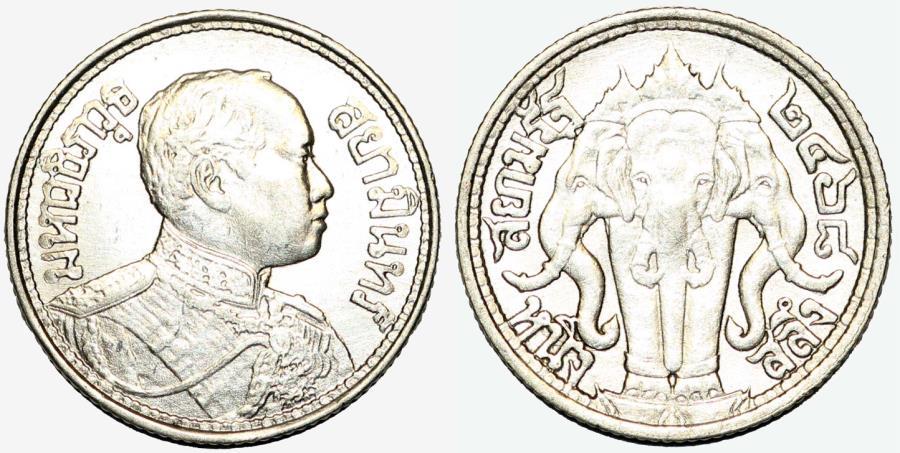 World Coins - Thailand. King Rama VI. Silver 1/4 Baht 1925. Choice AU