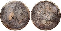World Coins - CHINA, Republic. Provincial Issues. Hénán (Honan). Large CU 200 Cash ca. 1928. VG. SCARCE!