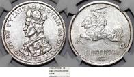World Coins - Lithuania. Republic. Silver 10 Litu 1936. NGC AU58