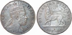 World Coins - Empire of Ethiopia. Mamelik II (1889-1913). AR Birr EE1890 (AD 1897). Good XF/VF+