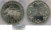 """World Coins - Central African States. NI 50 Francs """"Essai"""" 1976. PCGS SP68"""