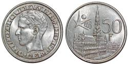 World Coins - Belgium. Leopold II (1934-1950). Silver Commemorative 50 Francs 1958. Choice UNC