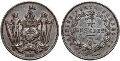 World Coins - British North Borneo. Victoria (1840-1901) AE SCARCE Cent 1890H. Choice XF, toned