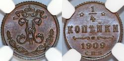 World Coins - Russia. Nicolas II. CU 1/4 Kopeck 1909 CNB. NGC MS65 BN