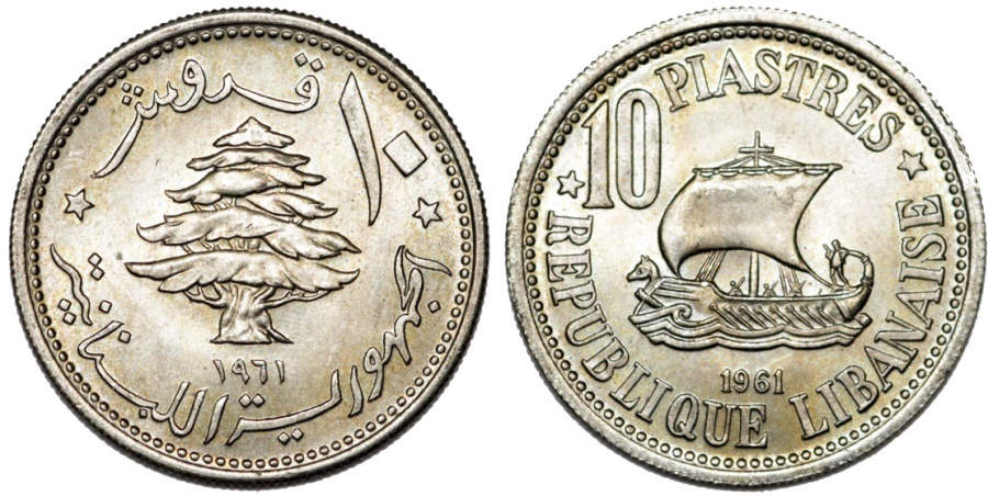World Coins - Lebanon. Republic. CU-NI 10 Piastres 1961. BU