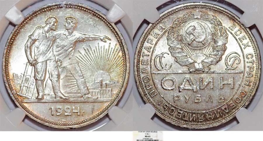 World Coins - Russia. U.S.S.R. AR Ruble 1924 NA. NGC MS63, Choice UNC.