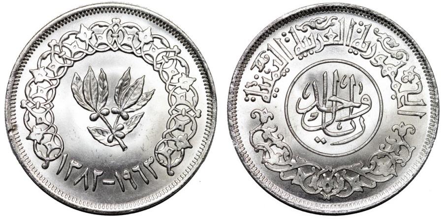 World Coins - Yemen Arab Republic. Nice AR Riyal 1963 (AH1382). BU