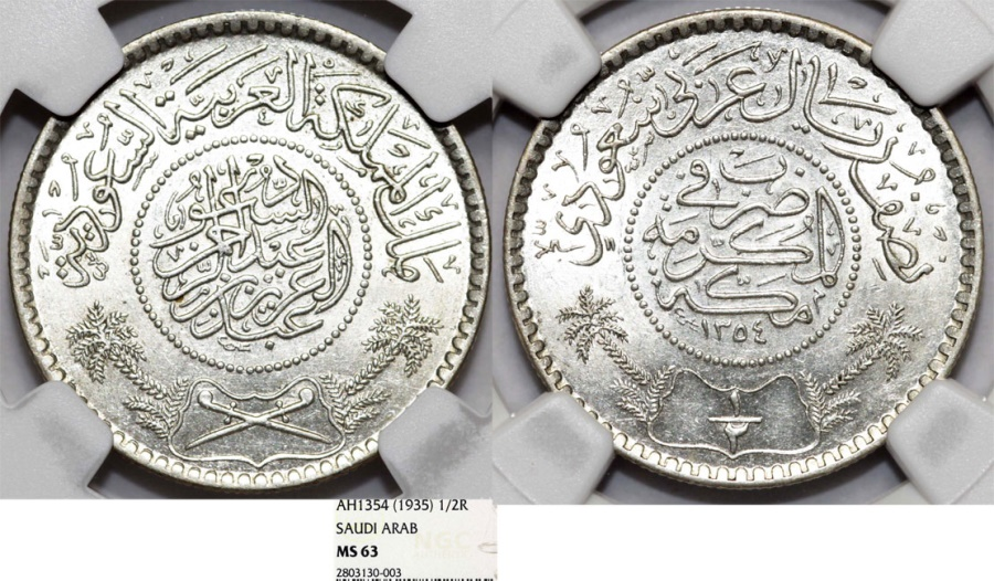World Coins - Saudi Arabia. Kingdom. AR 1/2 Riyal 1935. NGC MS63