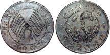 World Coins - CHINA, Republic. Provincial Issues. Szechuan. Large CU 200 Cash 1913 (year 2). AU, toned