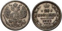 World Coins - Imperial Russia. Tzar Nicholas II (1896-1917) Silver Scarce Date 20 Kopecks 1901 FE. VF