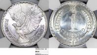 World Coins - Chile. Republic. Aluminium 1 Centesimo 1961. NGC MS65!