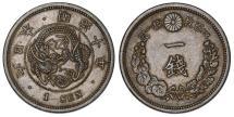 World Coins - Japan. Mutsuhito. CU 1 Sen 1877. XF