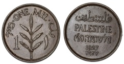 World Coins - Palestine. AE 1 Mil 1927. Choice AU/ UNC