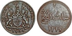 World Coins - Indonesia. NETHERLANDS EAST INDIES. Sumatar. Cu Keping Fighting Cock Merchants token 1804. Choice VF