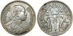 World Coins - Thailand. King Rama VI. AR 1 Baht 1915. Choice XF