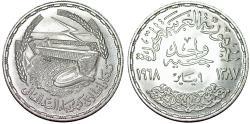 World Coins - Egypt. Republic. Silver 50 Piastres 1964. Choice UNC