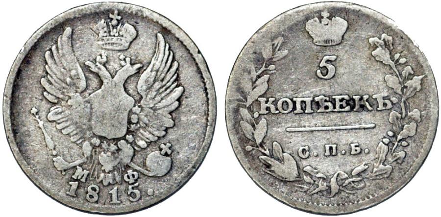 World Coins - Imperial Russia. Alexander I (1801-1825). AR 5 Kopecks 1815 СПБ-PL. aVF