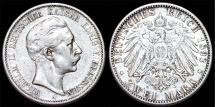 World Coins - Germany Empire. Prussia. Wilhelm II (1888-1918). Silver 2 Mark 1893 A. Choice XF