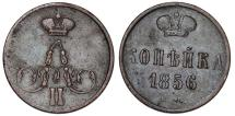 World Coins - Russia. Alexander II. CU 1 Kopek 1856. Nice VF