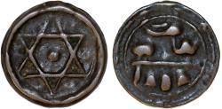 World Coins - Morocco, 'Alawi Sharifs, temp. Muhammad IV, 4-Falus AH 1289. about VF