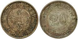 World Coins - CHINA – PROVINCIAL ISSUES. Kwang-Tung Province. AR 20 Cents 1921. Toned XF+