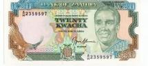 World Coins - Zambia. BankNote: 20 Kwacha ND (1989-91). Crispy UNC