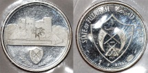 World Coins - Emirates: Fujairah. Silver Commemorative 1 Riyal 1970. Proof