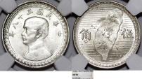 Taiwan. Republic. (1949-). Silver 5 Chiao (38)1949. NGC AU58