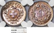 World Coins - Switzerland. Federation issue. AE 1 Rappen 1913 B. NGC MS65 RB