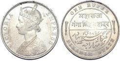 World Coins - India. BIKANIR: Ganga Singh (1887-1912). AR Rupee 1892. Nice AU details, scarce