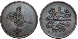 World Coins - Egypt. Ottoman Empire: Abdul majid AE Para (AH1255/10W) - (1865 AD). VF