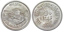 World Coins - Egypt. Republic. Silver 1 Puond 1964. Choice UNC
