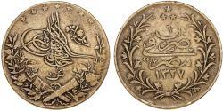 World Coins - Egypt. Mehmet V, 1909-1918. AR 10 Qirsh (AH1327/2) (1911). VF+