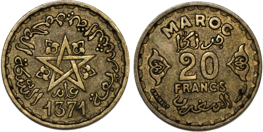 World Coins - Morocco. French Protectorate. Empire Cherifien. 20 Francs  AH1371.  Choice XF