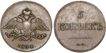 World Coins - Imperial Russia. Tzar Nicholas I (1825-1855). AE 5 Copecks 1834 EM. about XF.