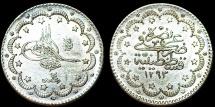 Turkey. Ottoman Empire. Muhamnad V. AG 5 Kurush AD 1875 (AH 1293//14). Choice AU