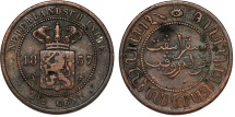 World Coins - Netherlands East Indies. William III. CU 2 1/2 Cent 1857. VF