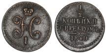 World Coins - Russia. Nicholas I. CU 1/2 Kopek 1840. XF
