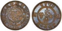 World Coins - CHINA. Republic. Chekiang Province. Nice Cu 10 Cash (1906). Choice XF