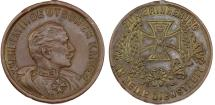 World Coins - Germany. Imperial Period. King Wilhelm II. Bronze Medal Early 1870. VF+