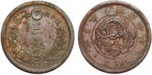 World Coins - Japan. Mutsuhito (1867-1912). AE 2 Sens 1877. XF