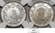 World Coins - Japan. Yoshihito (1912-1926), AR 10 Sen, Taisho 4 (1915). NGC MS65! Amazing BU!