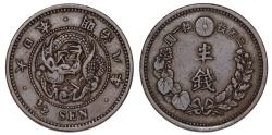 World Coins - Japan. Mutsuhito. CU 1/2 Sen 1877. VF