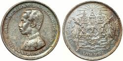 World Coins - Thailand. King Rama V (1868-1910). AR Baht (1876-1900). XF