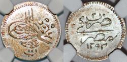 World Coins - Turkey. Abdul Hamid II. AR 10 Quirsh (AH1293//3) (1879). UNC