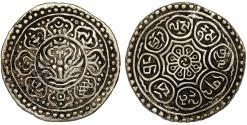 World Coins - Tibet. Silver GA-DEN Tanka Ca. (1899-1930). Choice XF